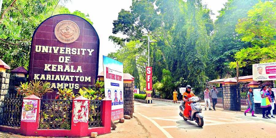 The Kerala University campus at Karyavattom