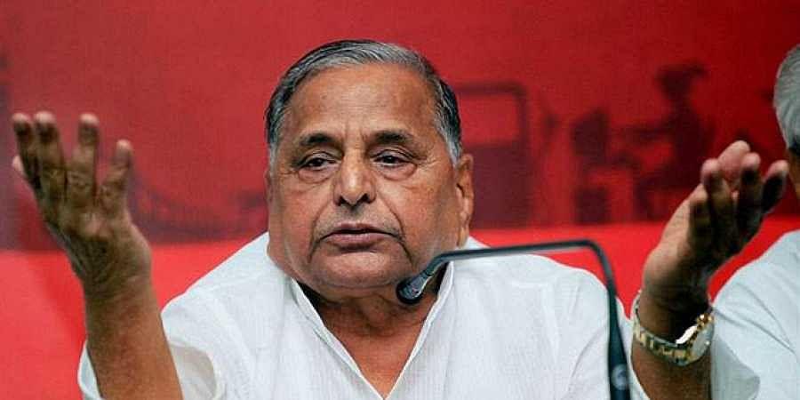 Mulayam Singh Yadav, Samajwadi Party