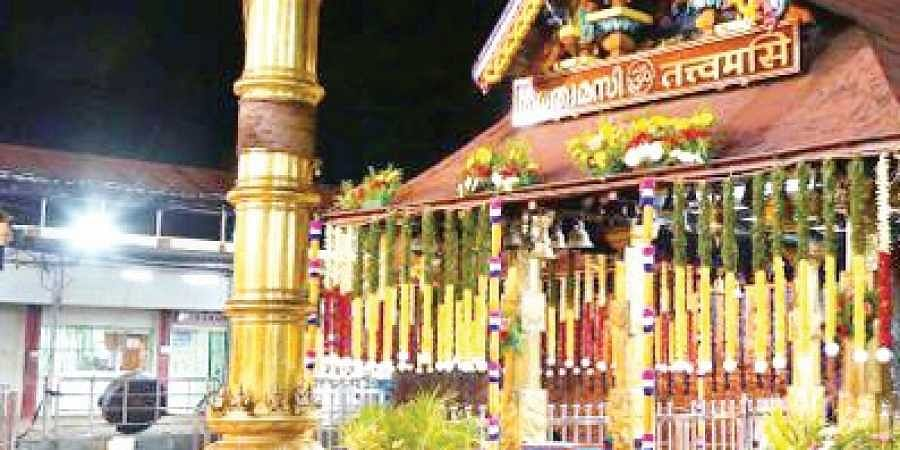 Lord Ayyappa temple at Sabarimala