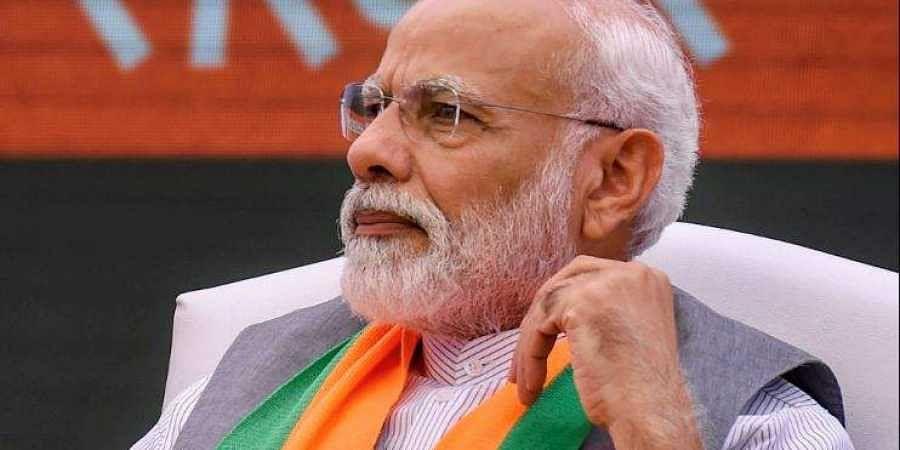 PM Modi at the BJP manifesto release event