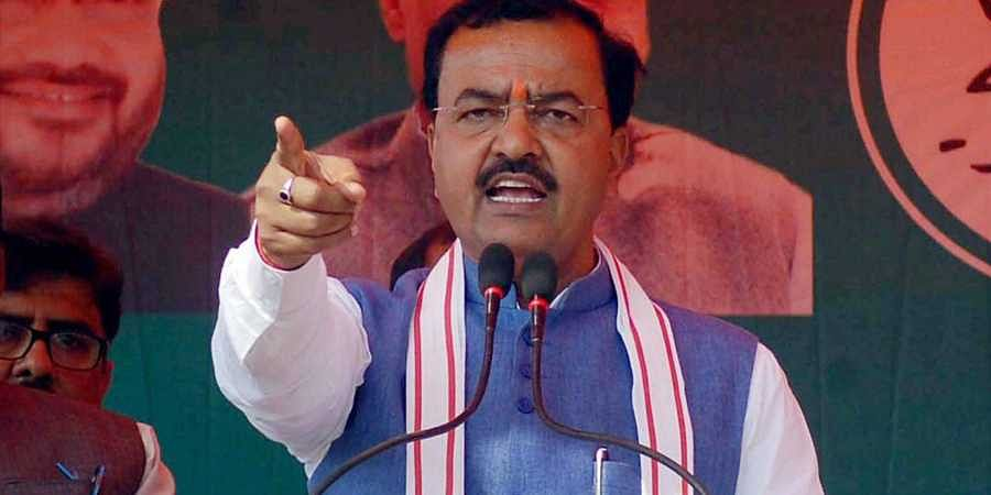 UP Deputy Chief Minister Keshav Prasad Maurya