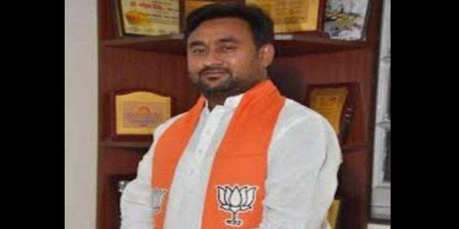 BJP Lok Sabha candidateBhola Singh