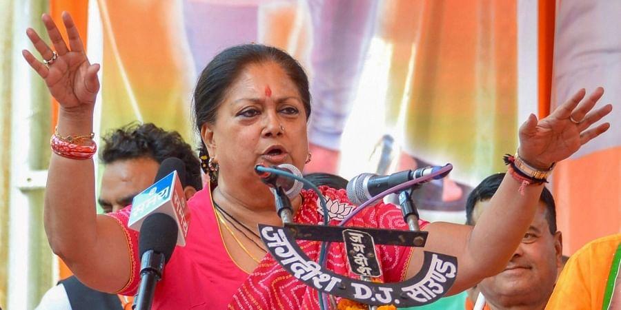 Former  Rajasthan CM Vasundhara Raje