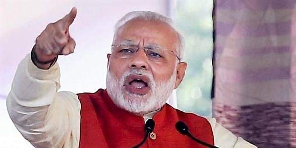 PM Narendra Modi (File Photo | PTI)