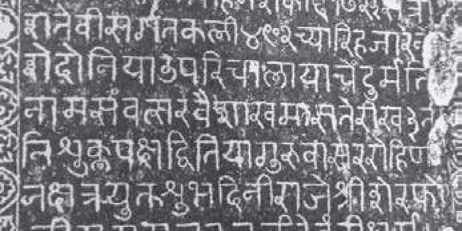 Video on Tamil inscriptions being replaced in Thanjai temple