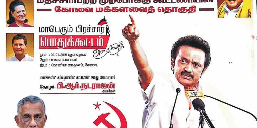 A poster for he public meeting of Stalin in Coimbatore.