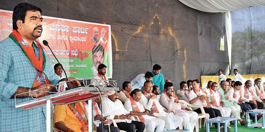 BJP leader Shivanagouda Nayak addressing party workers in Raichur.