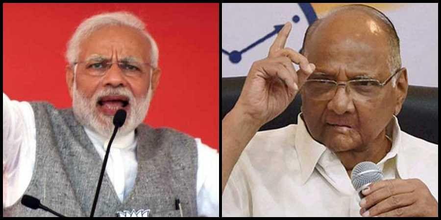 PM_Modi_and_Sharad_Pawar