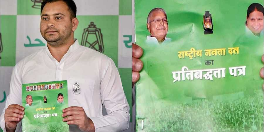 RJD releases party manifesto, promises reservation, caste-based