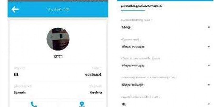 Harithagramam app