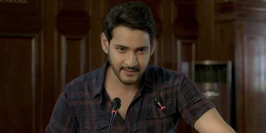 Maharshi movie review: An overlong melodramatic journey- The