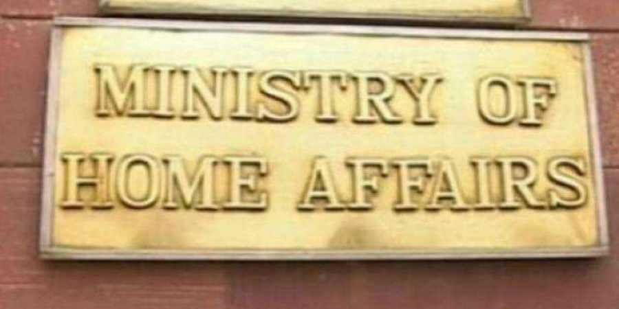 Ministry of Home Affairs, MHA