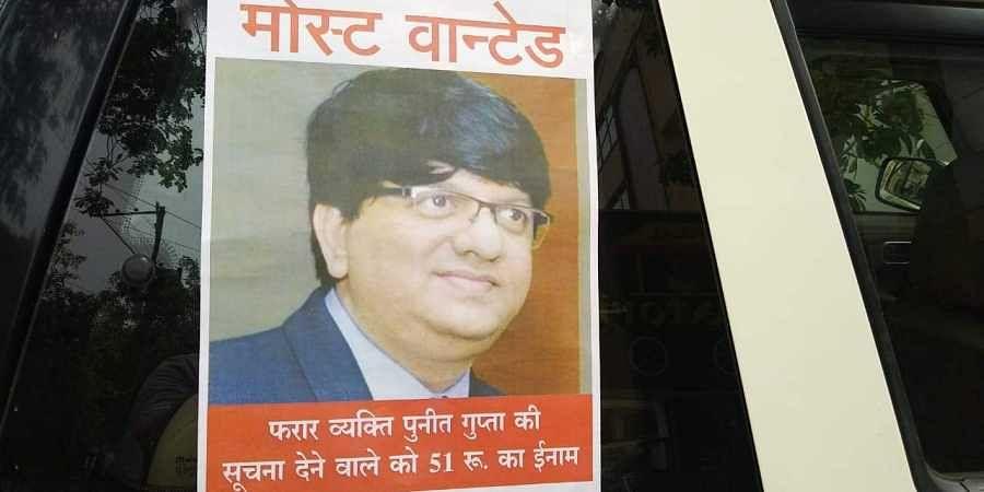 Puneet gupta, raman Singh