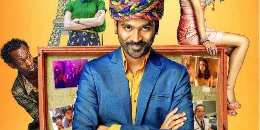 'The Extraordinary Journey of the Fakir'