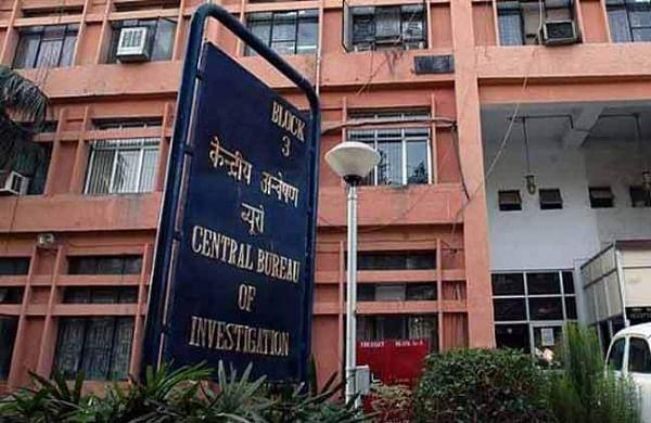 CBI Headquarters (File Photo | PTI)