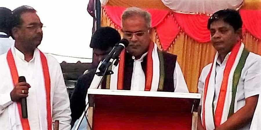 Chhattisgarh CMBhupesh Baghel
