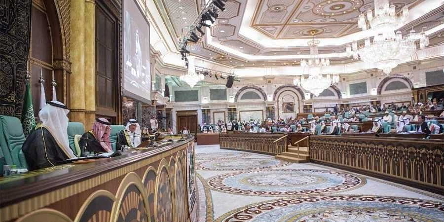 This handout photo released by the Saudi Royal Palace shows a general view of a summit meeting of the 57-member Organization of Islamic Cooperation (OIC) held in Mecca