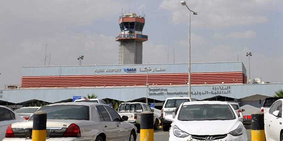 Abha International Airport in Saudi Arabia (Photo | AFP)