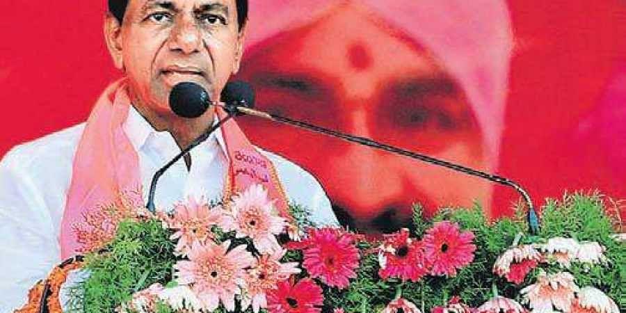 K Chandrasekhar Rao,KCR