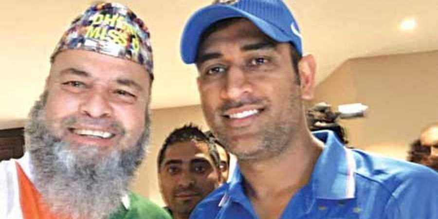 The bond between MS Dhoni and Karachi-born Mohammad Bashir aka 'Chacha Chicago' blossomed during the 2011 World Cup semifinal between India and Pakistan. (Photo   Twitter)