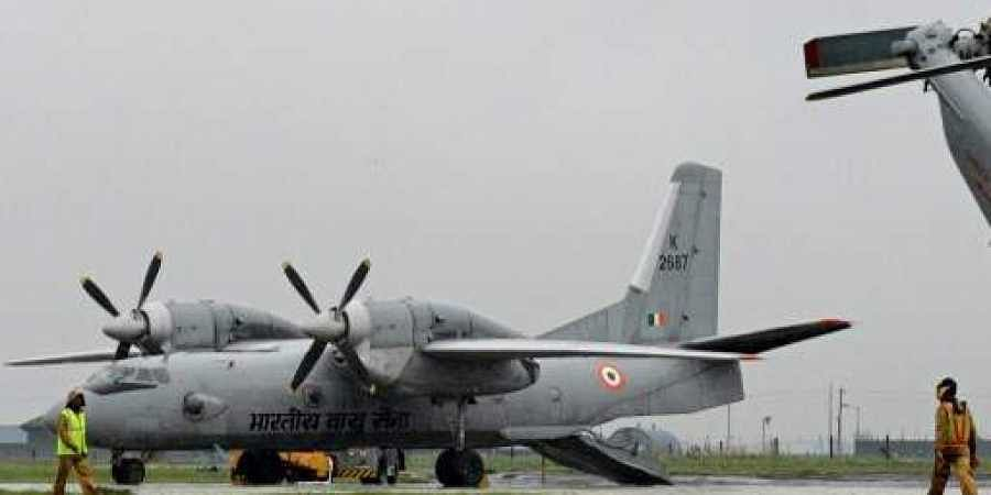 IAF AN-32, Missing IAF Aircraft