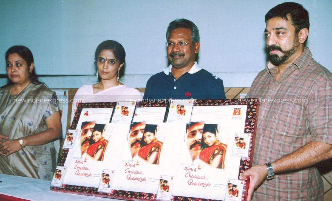 Actor Kamal Hassan with director Mani Ratnam (second right) at a film function.
