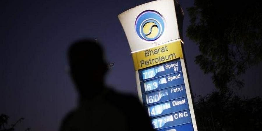 A Bharat Petroleum oil pump station