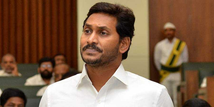 Jagan government transfers 47 IAS officers in AP, 2nd rejig