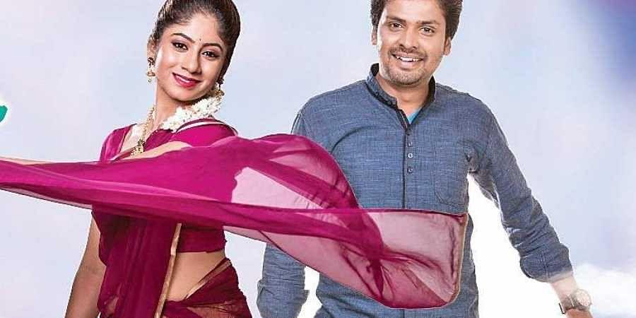 Siddu Poornachandra's Krishna Garments