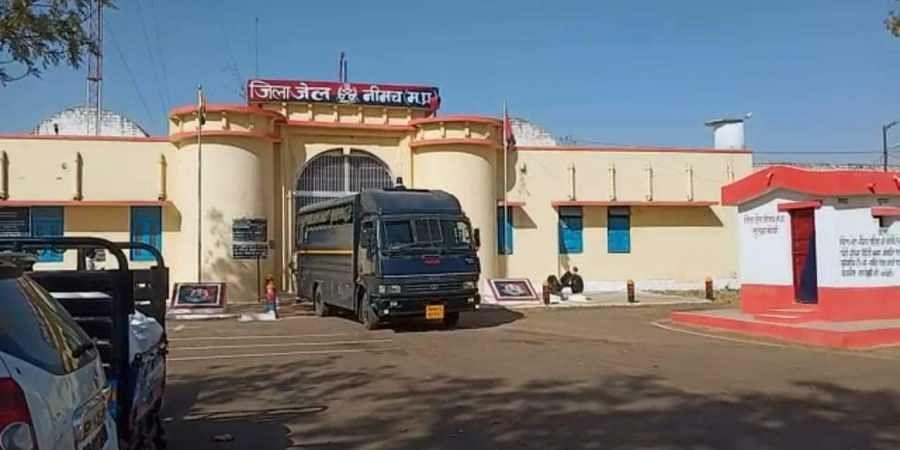Neemuch District Jail