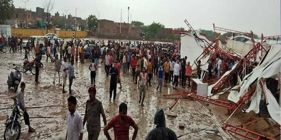 India Stampede Leaves At Least 14 Dead