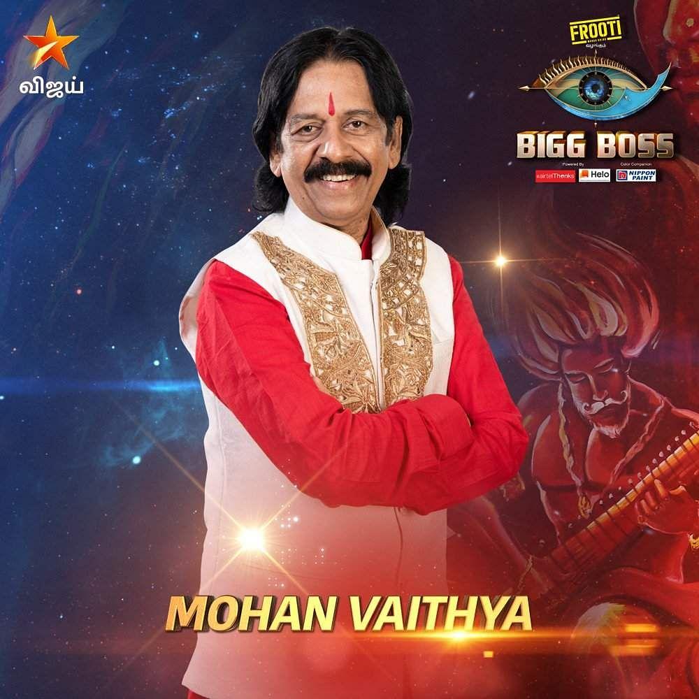 Mohan Vaithya