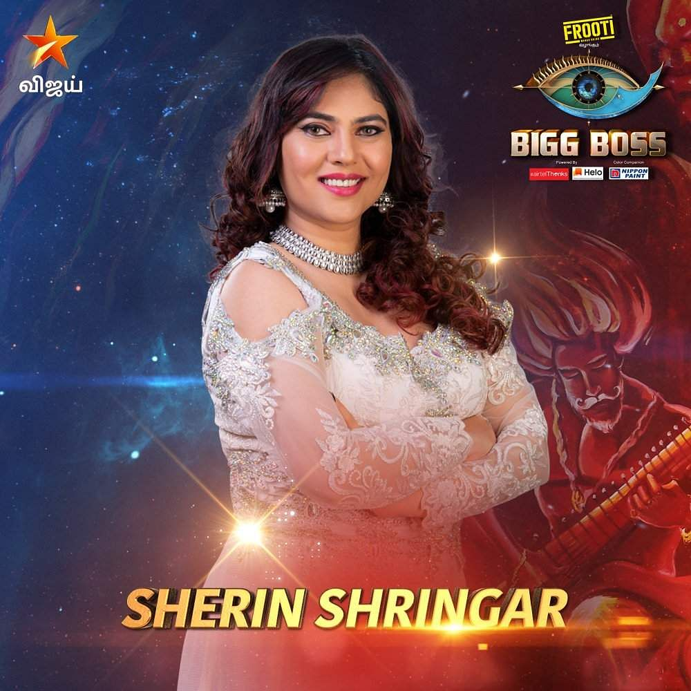 Sherin Shringar