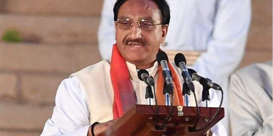 HRD Minister Ramesh Pokhriyal Nishank