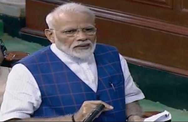 Who imposed Emergency, ignored others' contributions, asks PM Narendra Modi