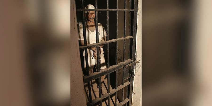 central prison, central jail, jail, prisoner