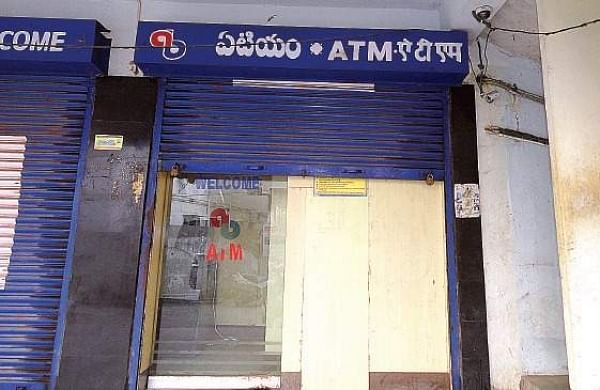 ATM of Andhra Bank (File | EPS)