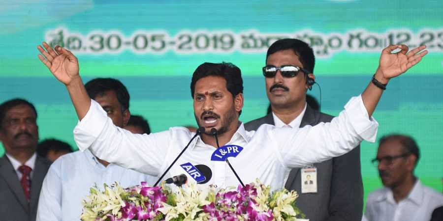 Andhra Pradesh CM YS Jagan Mohan Reddy to reveal ministers
