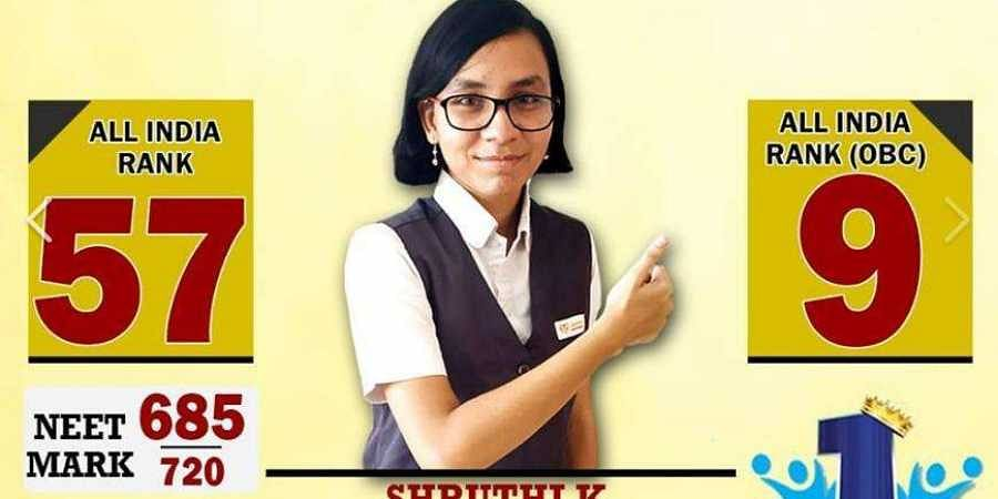 17-year-old Shruthi K from Velammal Knowledge Park, Ponneri is the Tamil Nadu topper in NEET 2019.