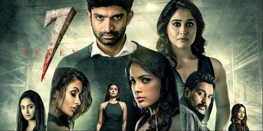 A bland thriller that messes with your brains- The New Indian Express
