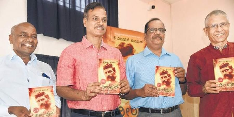 (From left) Alok Kumar, Gopal Hosur and  Dr D V Guruprasad  at the book launch.