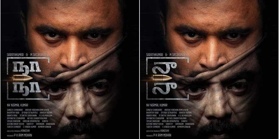 'Naa Naa' movie poster in Tamil and Telugu.