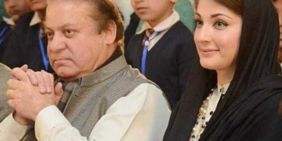 Nawaz Sharif and daughter Maryam.