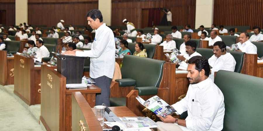 Finance minister Buggana Rajendranath Reddy presenting annual budget
