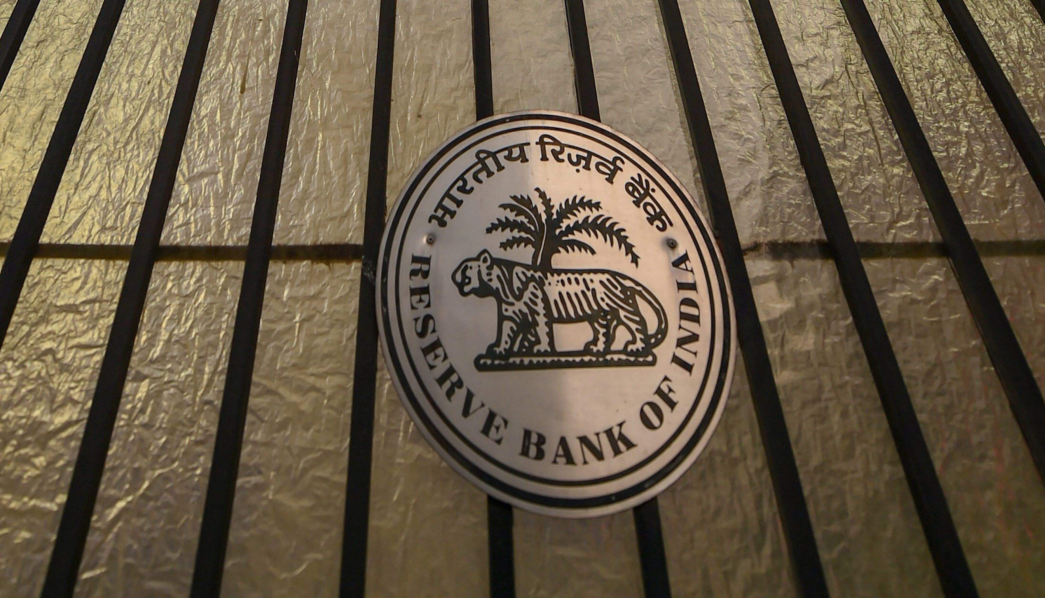 on June 6, 2019 , the Reserve Bank of India rolled back charges on fund  transfers through RTGS and NEFT routes to encourage digital transactions and asked banks to pass on the benefits to customers. (Photo | PTI)