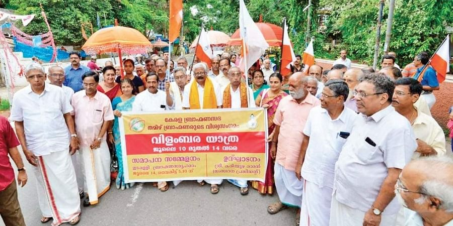 Tamil Brahmins' Global Meet to begin in Kochi on July 19