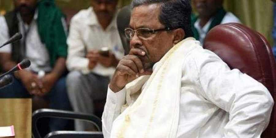 Will Floor test be postponed because of Siddaramaiah?