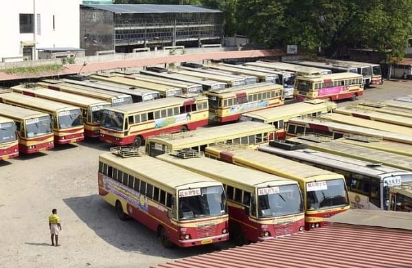 KSRTC's penchant for Fast Passengers leave rural students stranded