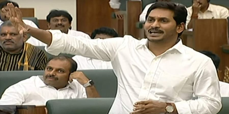 CM YS Jagan Govt in AP introduced six Bills in the Assembly