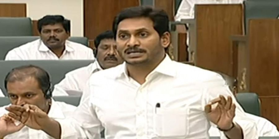 Andhra Pradesh AP CM YS Jagan Mohan Reddy